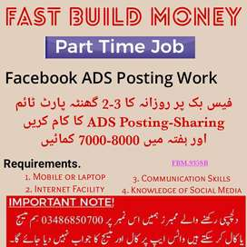 homebased online job (only mobile and internet)