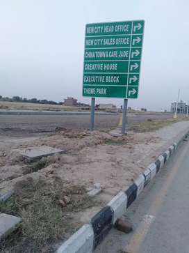 Plot for sale in new city phase 2 in wah cantt in Qblock put clas