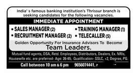 Banking Institution Job at Thrissur Branch