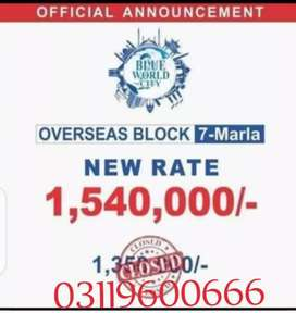 7 marla plot blue world city islamabad overseas block