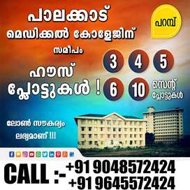 Residential plots nearby palakkad