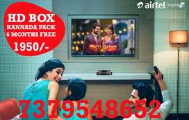 Airtel DTH Kannada Special Deal with HD BOX 6 Months TataSky Sun Dish