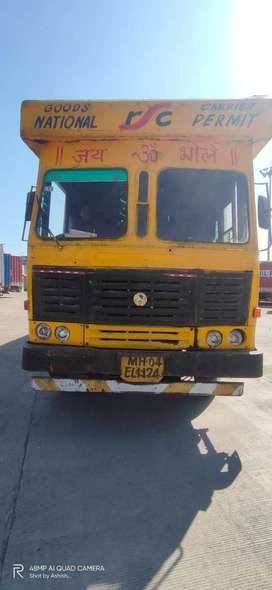 Ashok Lyland 2518 32 Ft Container Multi Axle 10 Tyre 2010 (MH04EL1174)