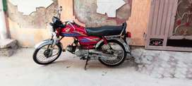 Honda CD70 For Sale