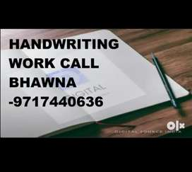 Home based part time job for handwritting work