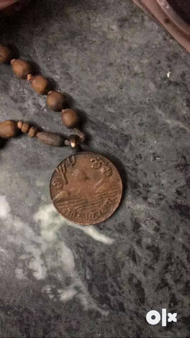 Very old coin for immediate sell 0