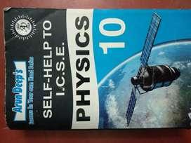 ArunDeeps self-help to ICSE Physics