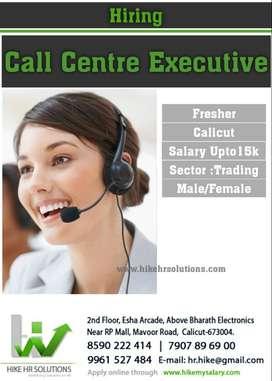 Hiring Call Centre Executive