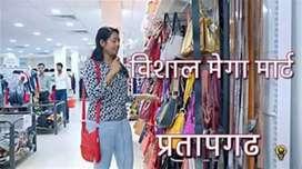 , Vishal smart shopping mall job