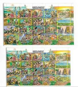 perangko cerita rakyat 1998
