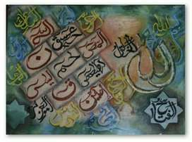 Calligraphy Oil Painting