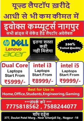Imported/Refurb/Used Laptop, Starting At Rs.5999/-
