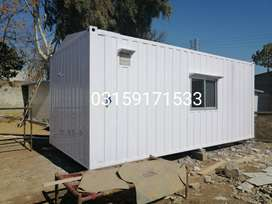 office container, security guard cabin, //