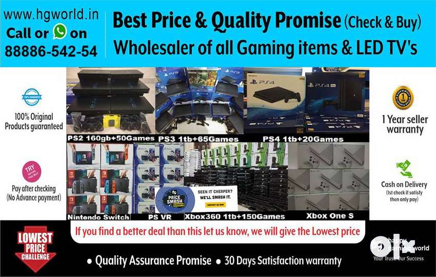 Try & Buy on Gaming Consoles(PS4,PS3,PS2,XBOX,Switch,Vr)Wholesale Rate 0