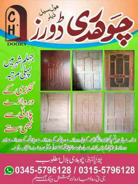 Imported Wooden, PVC And Palai Doors