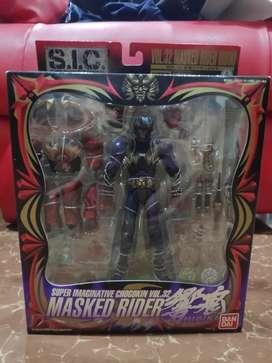 SIC Masked Kamen Rider Hibiki Vol.32