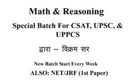 Math and Reasoning