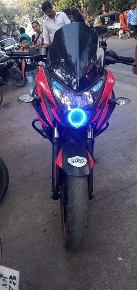 For pulsar as 200 lover