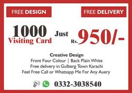 1000 4Colour Visiting Card  Just Rs.950/-