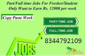 Part time jobs and Full time Jobs - Chennai