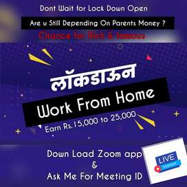 WORK FROM HOME IN LOCKDOWN FOR ALL STUDENTS JOB PERSON HOUSE WIFE