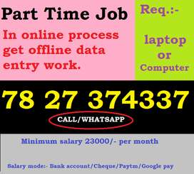 Work at home without any limitation. Just dial my number. WhatsApp als