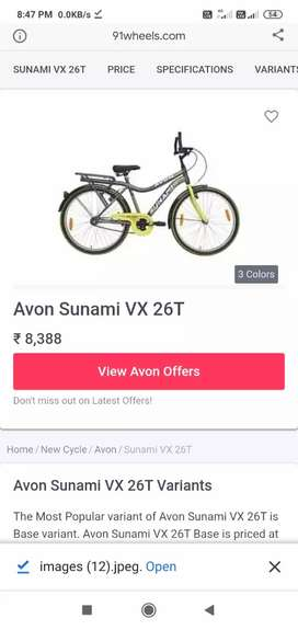 Want to sell a new condition Avon bycycle