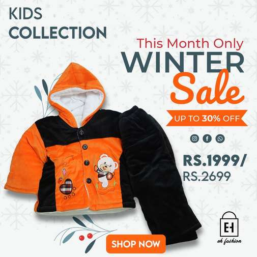Imported Baby Warm Romper Jumpsuit With Hoodies & Jackets