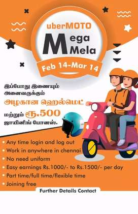 Wanted part time bikers for Uber moto
