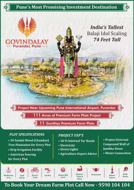 First phase sold out 111acre project near saswad new balaji temple