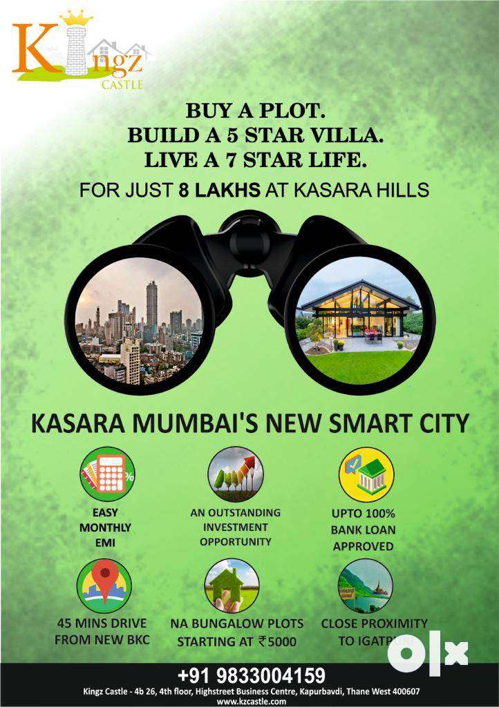 NA PLOTS FOR SALE ON JUST 1 HOUR DRIVE FROM MUMBAI ON BANK LOAN 0