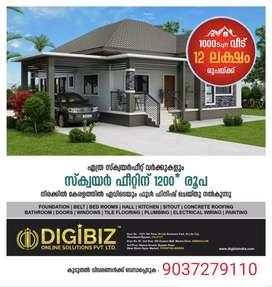 Digibiz builders