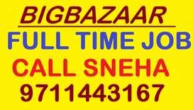 BIG BAZAAR Company full time job store keeper helper supervisor call