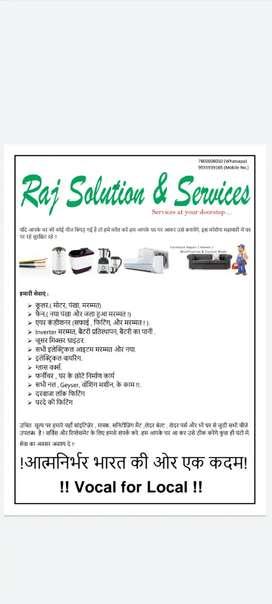 Raj Solutions & Services