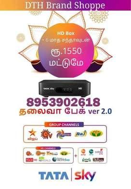 Tatasky new DTH HD BOX TAMIL HD PACK 6Month FREE DISH SUN D2H TATA SKY