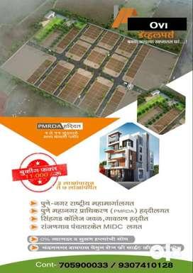 kondhapuri Plot for sale Just @599 Rs Sq Ft