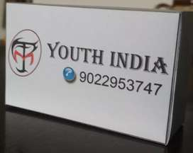 YOUTH INDIA