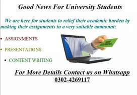 Best opportunity for University Students