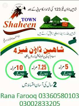 Shaheen town ph 4 files Availble at lowest rate
