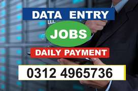 data entry jobs male female students needed apply today  34876