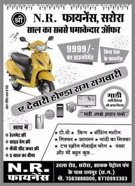 Honda two wheeler bike or scooter lowest price gaurantee