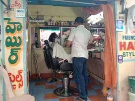 Saloon shop