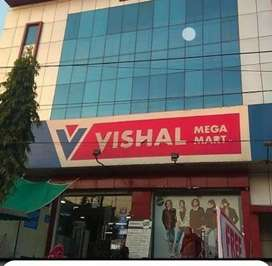 Hiring for vishal mega mart male and female.