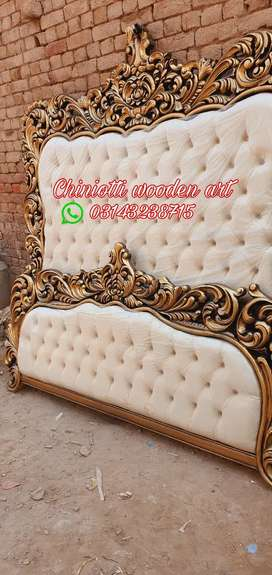 Chiniotti wooden bed set