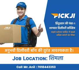 Pickji-Delivery Riders Jobs