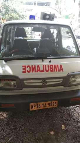 Maruthi  ambulance