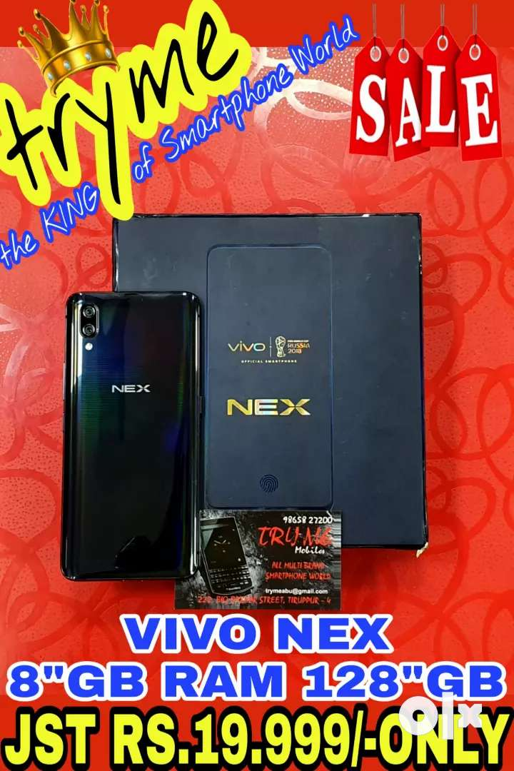 TRYME 8Gb RAM/128Gb VIVO Nex, fUll Kit Box 0