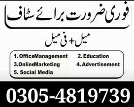 Part Time Office Base Jobs Vacancies In Lahore