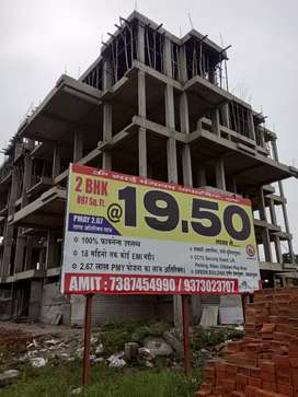 DHABA, 100% FINANCE, 2.67 PMY EXTRA
