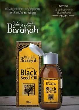 കരിംജീരക എണ്ണ (Black Seed Oil)